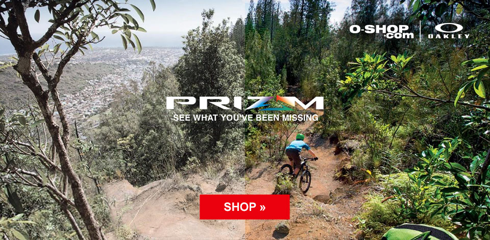 Oakley Prizm Trail Lenses